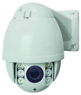 SPEED DOME IP 4 MPX  H 265. 10X IR 50 METROS