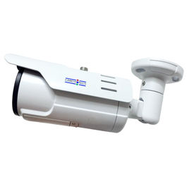 CAMARA TUBULAR IP DE  5 MPX. LENTE VARIFOCAL DE 2,8 A 12 MM. POE. SD.